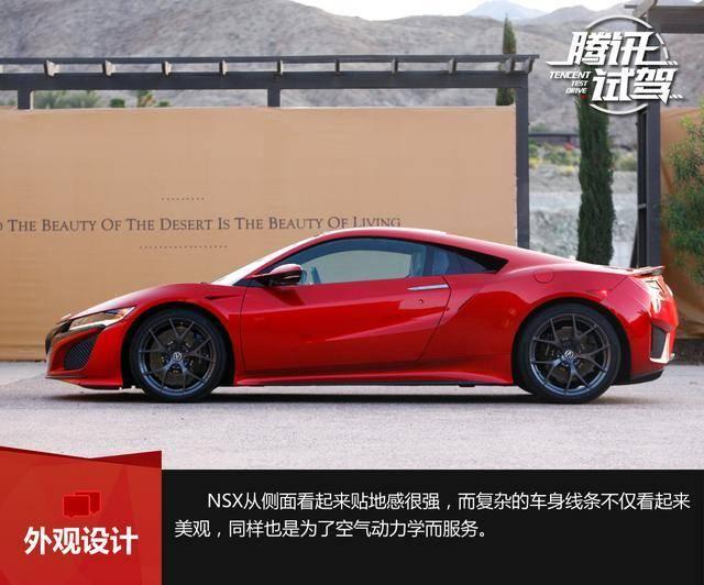 讴歌NSX将于12月29日上市 预售300万元