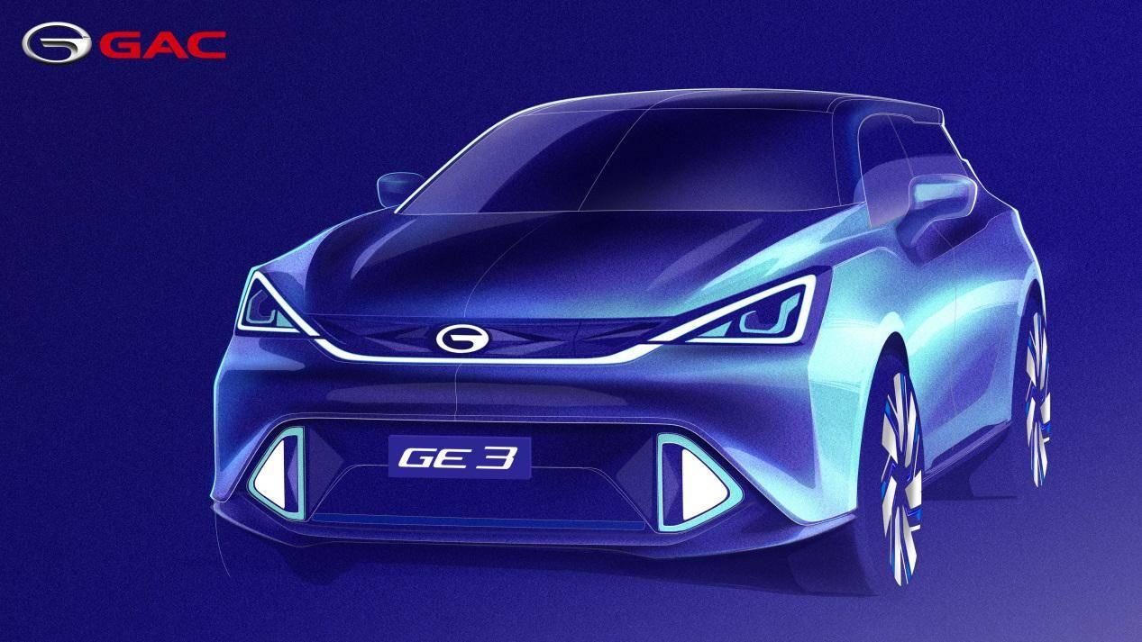 广汽集团新能源布局加速 纯电SUV传祺GE3将于北美车展首发