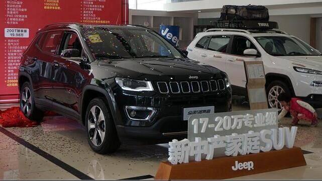 家值SUV全新Jeep指南者 肇庆美轮庆菲店媒体见面会