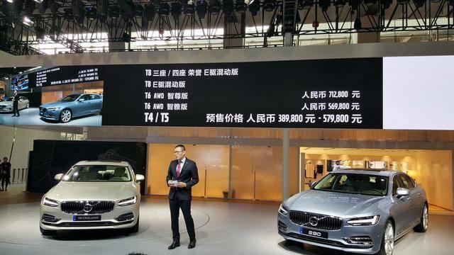 S90长轴版将上市 预售38.98万元起
