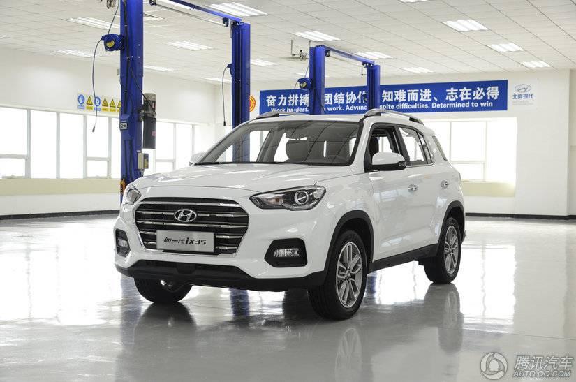 [腾讯行情]郑州 北现ix35降价优惠3万元
