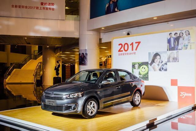 近期值得关注的4款紧凑型新车 2款刚刚上市