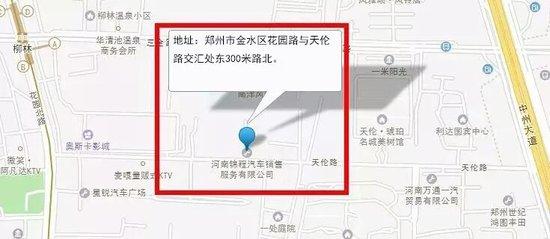 荣威【开年首场】购车狂欢趴 火热报名中