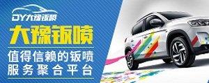http://zhengzhou.auto.qq.com/zt/2017/dybp/dybp.htm