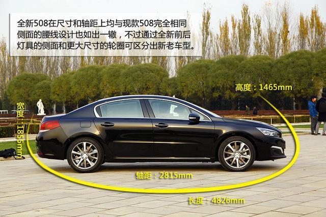 [新车实拍]东风标致全新508实拍 雄狮觉醒
