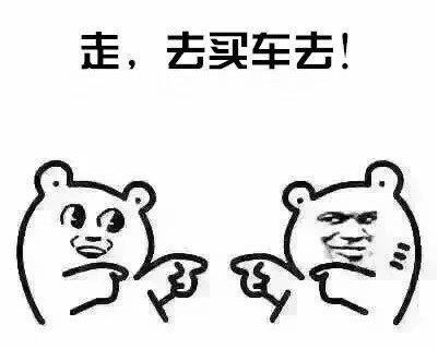 4.13吉利降税惠民超级团购日——河南华星总经理闭店签售会