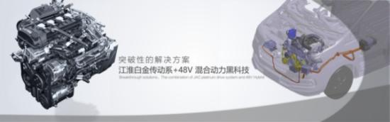 高端MPV瑞风M6 中国首款混动MPV瑞风M4 河南上市