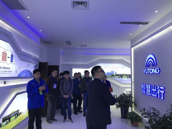 """第二十四届""""宇通社会开放日"""" 让创新创业普济中原"""