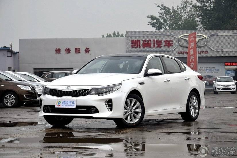 [腾讯行情]郑州 起亚K5促销优惠降8.71万