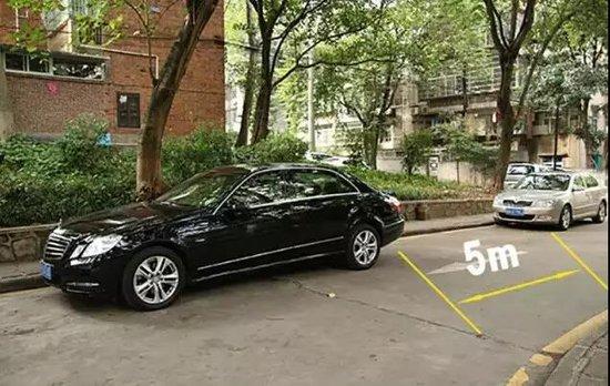 停车被堵怎么办 教你一招完美解决!