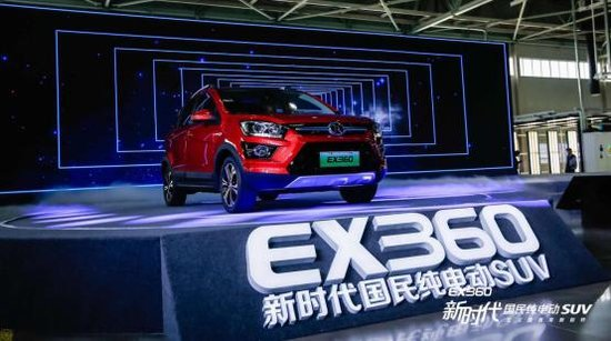 河南全面启用新能源专用号牌,购EX360吉号可选