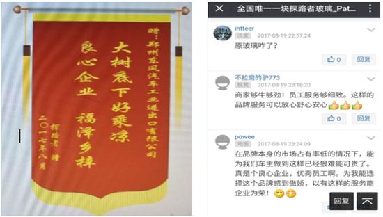 缔造良心企业郑州东风精诚服务获用户点赞