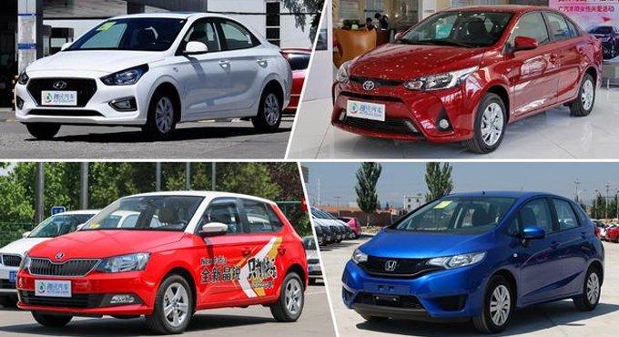 拼安全比实惠 不要小看这四款代步小型车