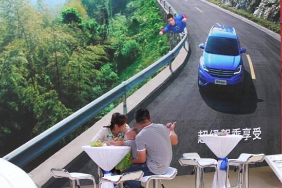 2017第十三届秋季大河国际车展将盛装开幕。