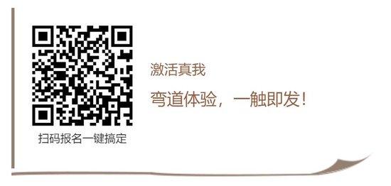 """激活真我 2018广汽三菱弯道极致体验之旅·郑州站带你一""""战""""成名!"""