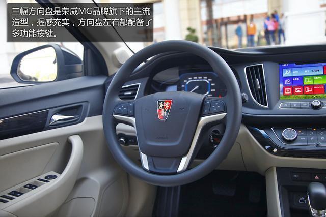 荣威360推荐代表购车1.5la代表及2.0t尊享版_汽车歌诗图tf1手册什么图片