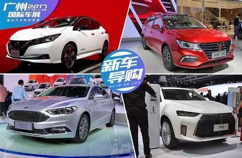 广州车展六款重磅新能源车型 不限购油耗低