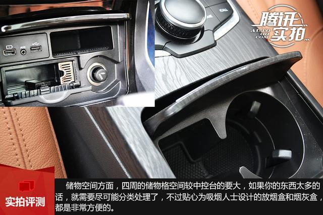 霸气外漏 简约不简单 实拍宝沃BX7 28T两驱5座豪华版