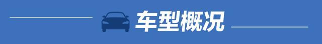 """""""大""""不一样 腾讯汽车试驾广汽传祺GS8"""