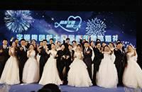 超豪华婚礼 喜迎12对新人