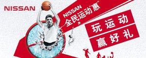 http://zhengzhou.auto.qq.com/zt/2016/richan/08.htm