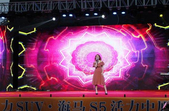 """""""强动力SUV 海马S5·活力中原行""""激情开场!"""