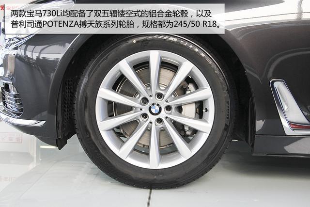 [新车实拍]高科技精致美学 宝马730Li实拍