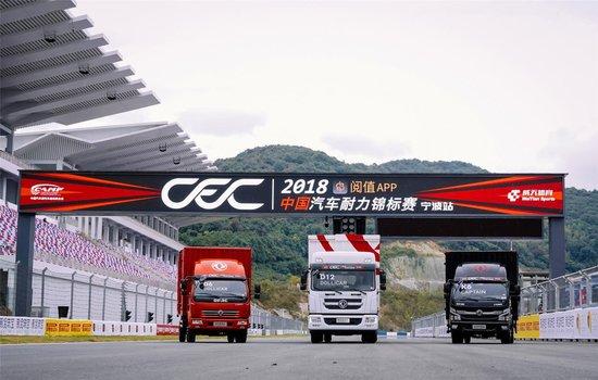 全面布局 东风轻型车开启品牌向上新阶段