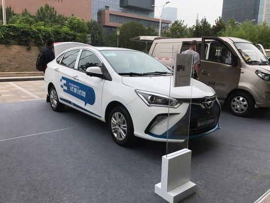 海马新能源亮相省纯电动物流车产销会高清图片