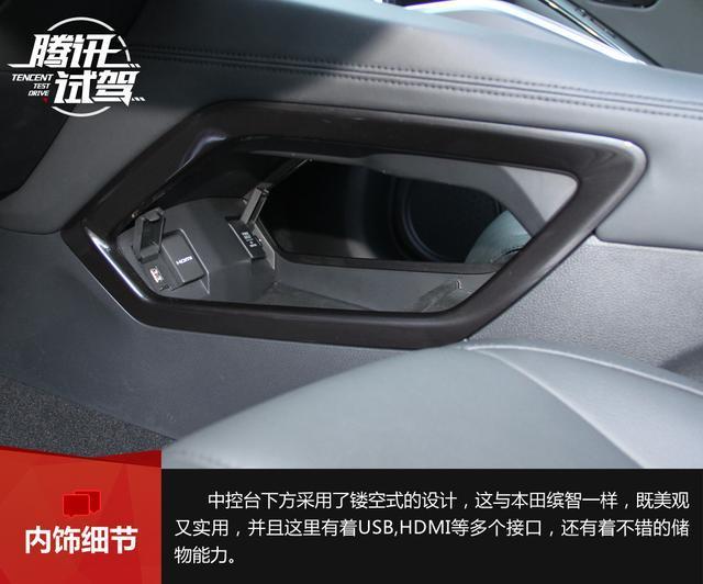 腾讯试驾广汽讴歌CDX 力求突出重围高清图片