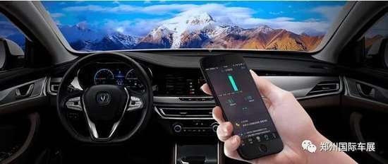 郑州国际车展长安新能源展台,逸动EV460荣耀上市!