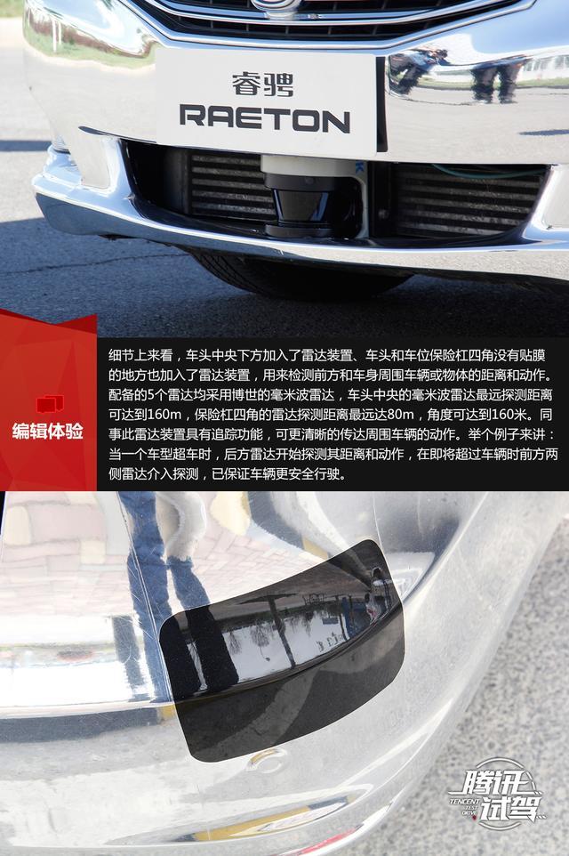 路遥知马力 体验长安汽车2000KM无人驾驶高清图片