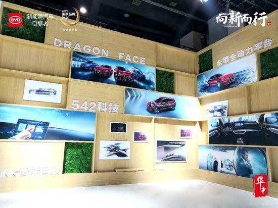 比亚迪秦Pro郑州车展超感上市