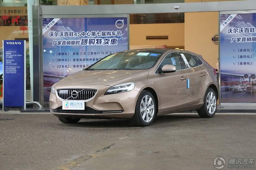 [腾讯行情]郑州 沃尔沃V40优惠4.51万