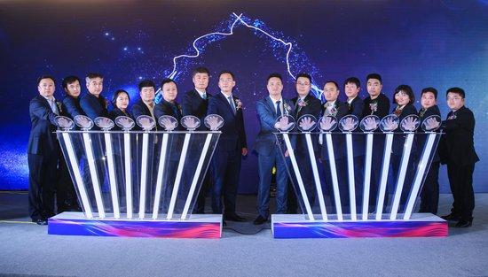 同心吉力敢领未来 吉利新能源鲁豫16家经销商联合开业典礼盛大开幕