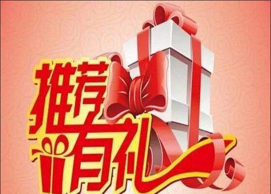 2019长安福特全系春季千人团购会(郑州站)