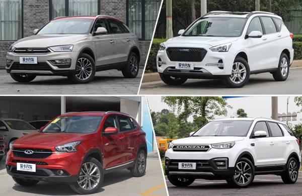 适合即是最好 中国品牌紧凑型SUV对比