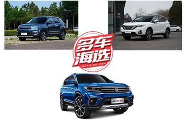 三款10万元级SUV推荐 景逸X5 1.5T可首选