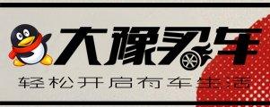http://zhengzhou.auto.qq.com/dymc/index.htm