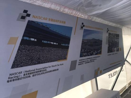 揭秘环行王者称霸NASCAR赛道-进阶之路