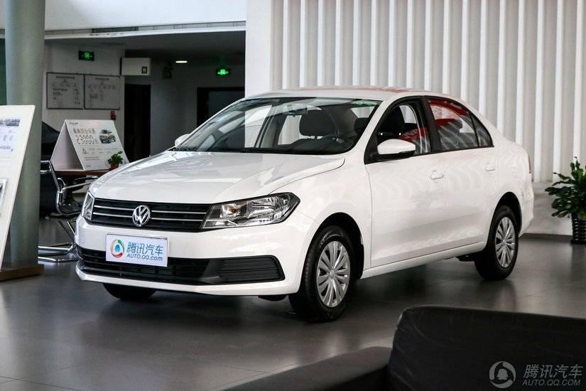 [腾讯行情]镇江 大众桑塔纳购车优惠2.8万