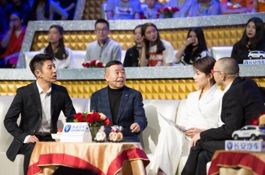 """刘涛""""顶碗""""耍杂技,小撒现场被挑衅 《欢乐中国人》年度盛典会有多欢乐?"""