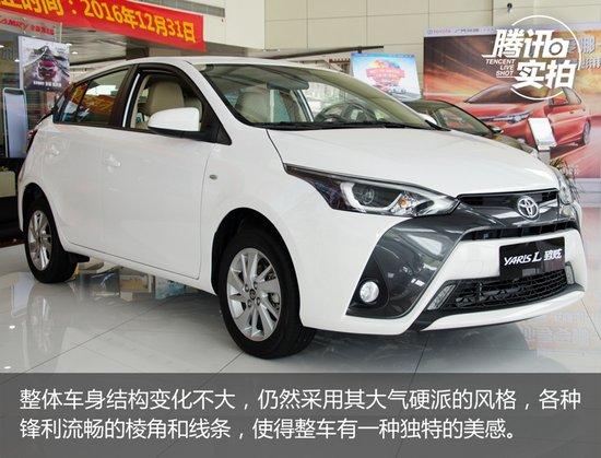 实拍广汽丰田2016款全新YARiS L致炫,预售价6.98万起