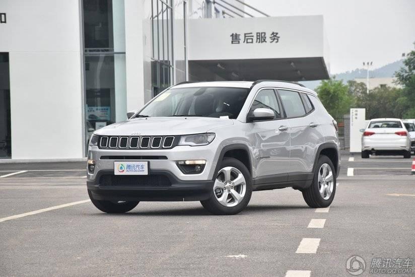 [腾讯行情]中山 Jeep指南者优惠高达2.6万