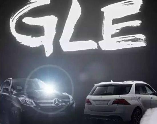 身怀绝技的盖世豪侠—中山惠通之星奔驰GLE SUV