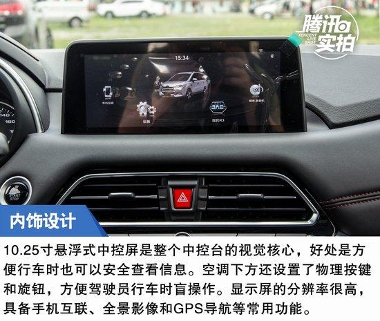 家用MPV新风尚 中山北大昌实拍瑞风R3