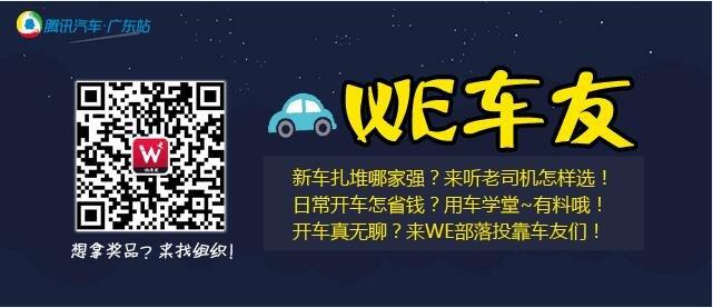 [腾讯行情]中山 讴歌CDX4年10万公里免保