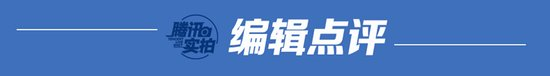 最萌越野小能手 实拍2017款JEEP自由侠