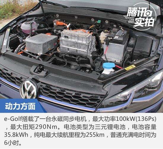 小钢炮变身新能源 实拍进口大众e-Golf