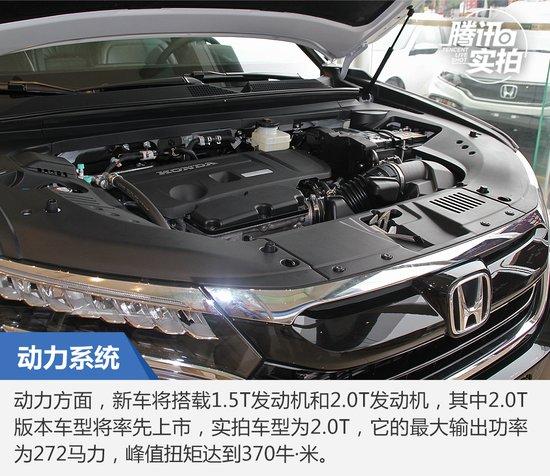 大有可为  腾讯实拍东风本田全新U-RV